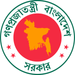 The People's Republic of Bangladesh